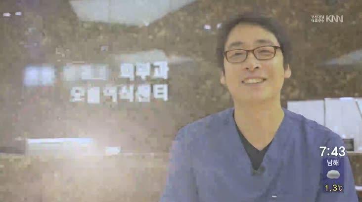 (12/09 방영) 메디컬 24시 닥터스