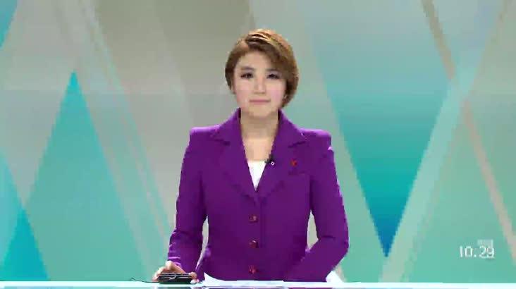 (12/11 방영) 뉴스와생활경제