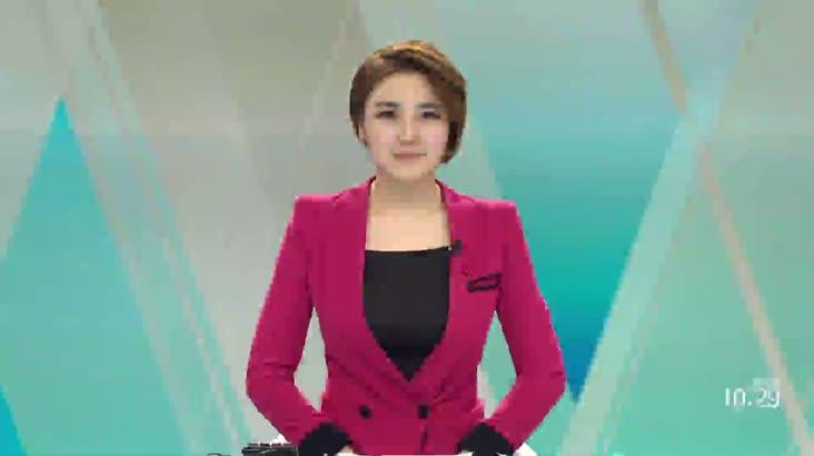 (12/12 방영) 뉴스와생활경제