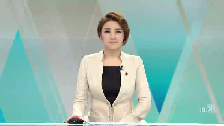 (12/13 방영) 뉴스와생활경제
