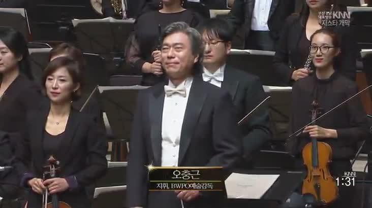(11/15 방영) 2017 부산 월드 필하모니 오케스트라 아시아의 창 부산