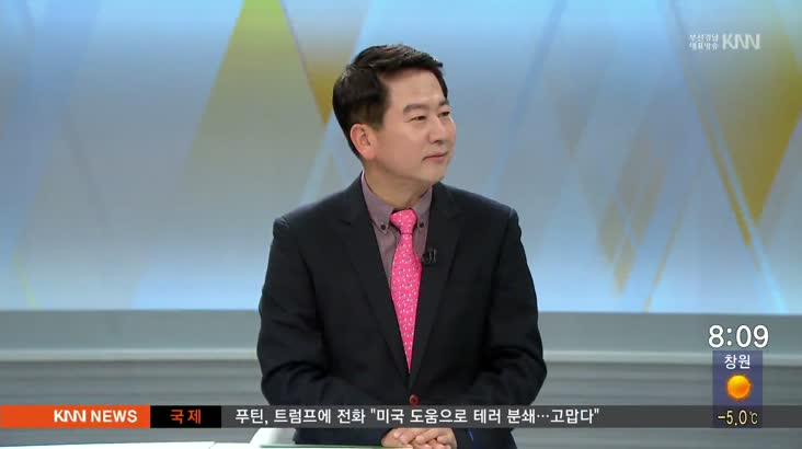 (인물포커스) 이유철  부산시립정신병원 병원장