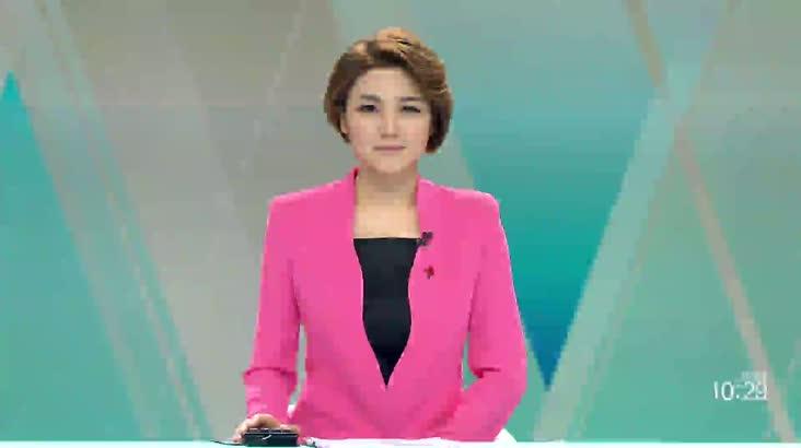 (12/18 방영) 뉴스와생활경제