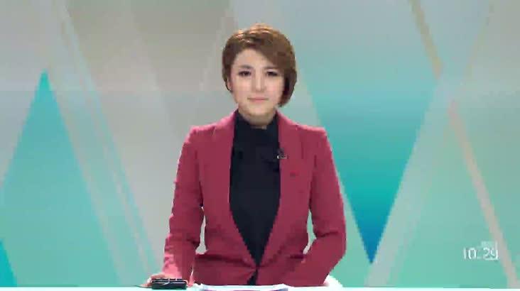 (12/19 방영) 뉴스와생활경제