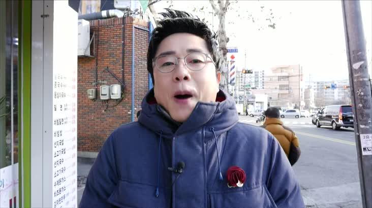 (12/19 방영) 당감동 미친오빠 ☎051-893-5055