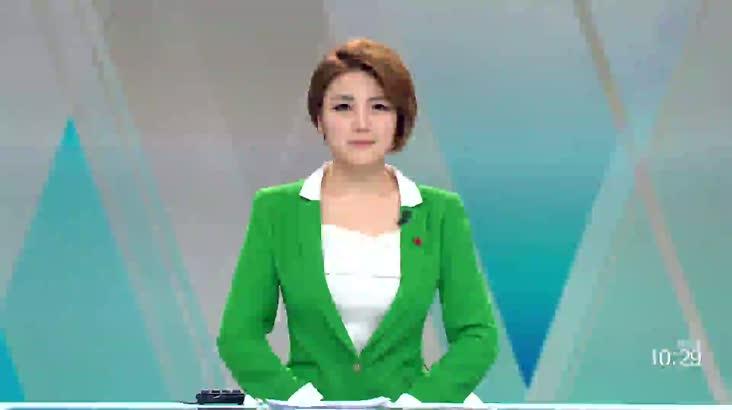 (12/20 방영) 뉴스와생활경제