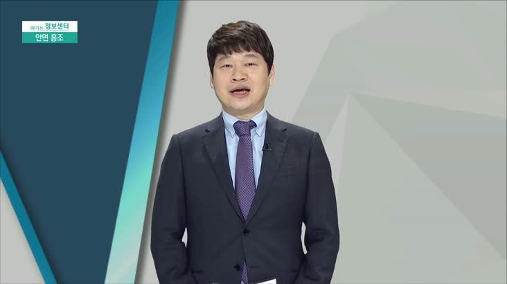 (12/21 방영) 안면홍조 (스타피부과 / 조시형 원장)