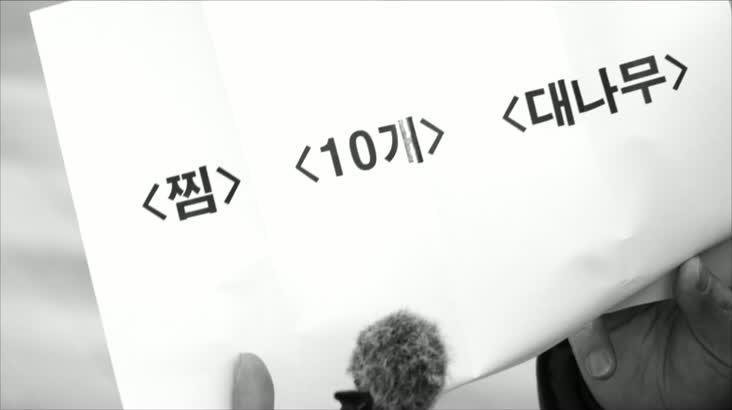 (12/21 방영) 신선한 우리밥상 – 구룡포 대게