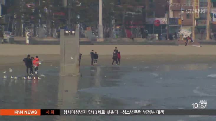 뉴스와 생활경제 날씨 12월22일(금)
