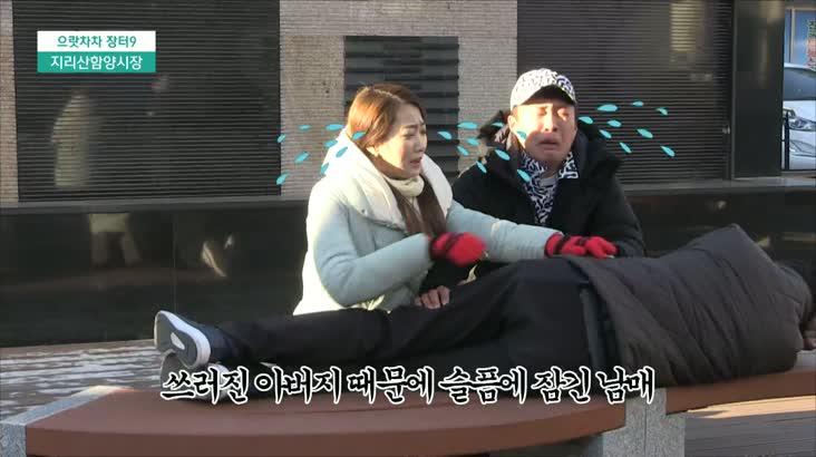 (12/22 방영) 으라차차 장터 시즌 9