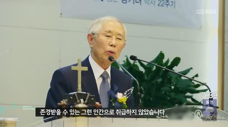 (12/23 방영) 메디컬 24시 닥터스