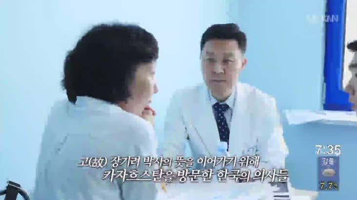 (12/24 방영) 메디컬 24시 닥터스