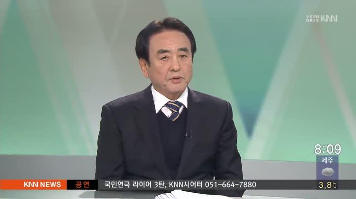 인물포커스-문장영경남청소년지원재단 원장