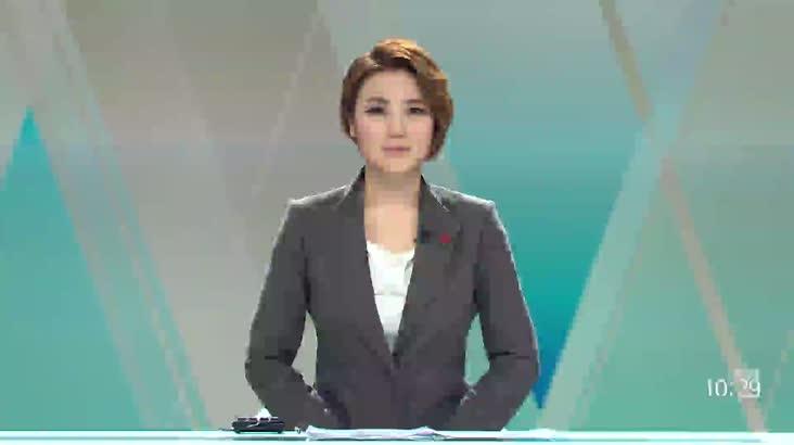 (12/27 방영) 뉴스와생활경제