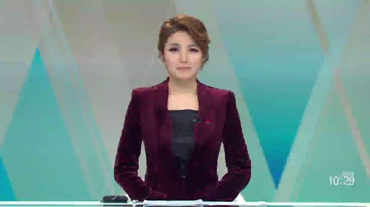 (12/28 방영) 뉴스와생활경제