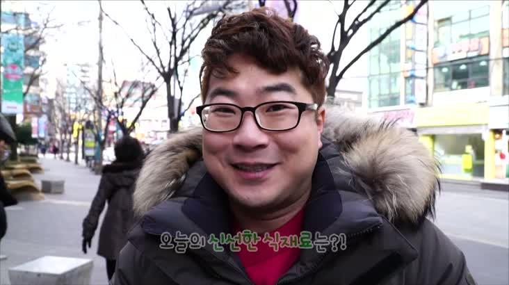 (12/28 방영) 신선한 우리밥상 – 생 대구