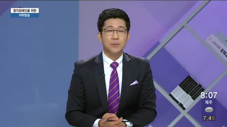 (12/30 방영) 파워토크 – 2017 부산경남 지역을 진단한다(차재권, 백충기, 양미숙)