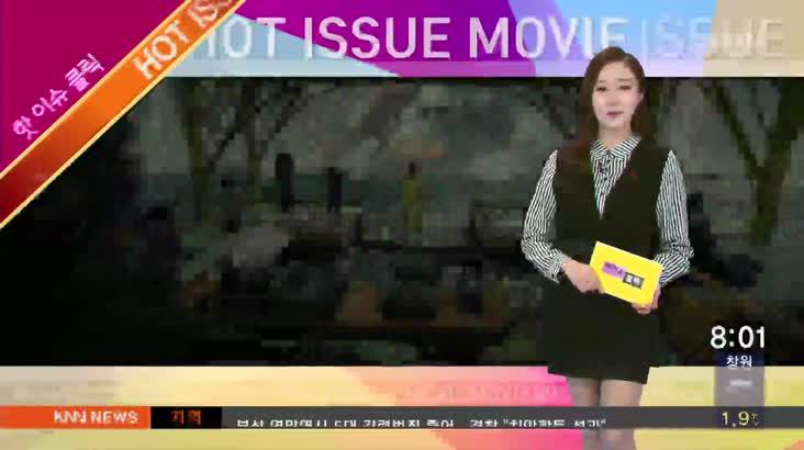 주말극장가/쥬만지:새로운 세계