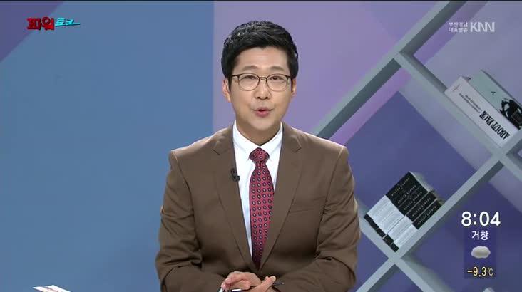 (01/07 방영) 파워토크 – 한국 교육을 말한다(오연호/오마이뉴스 대표)