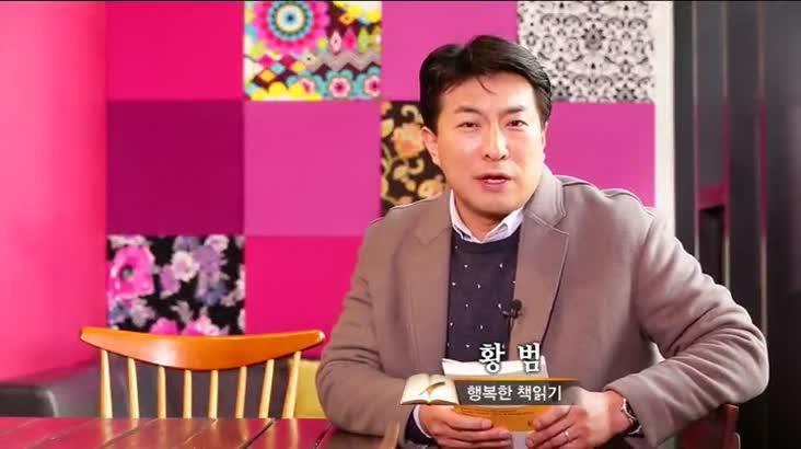 (01/07 방영) 유마도(강남주/전 부경대 총장)