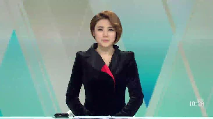 (01/08 방영) 뉴스와 생활경제