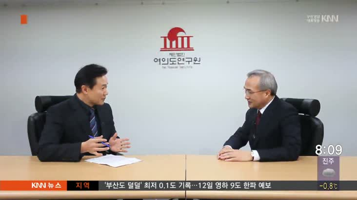 [인물포커스]김대식 자유한국당 여의도연구원장(리)