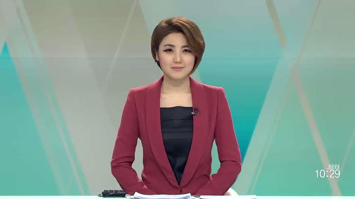 (01/09 방영) 뉴스와생활경제