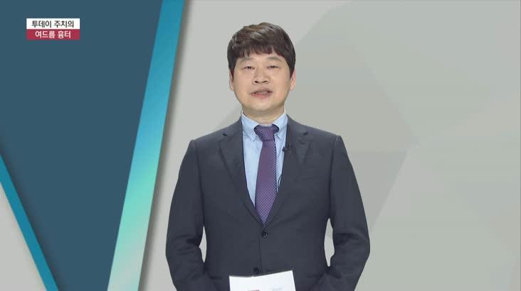 (01/11 방영) 여드름 흉터 (스타피부과 / 조시형 원장)