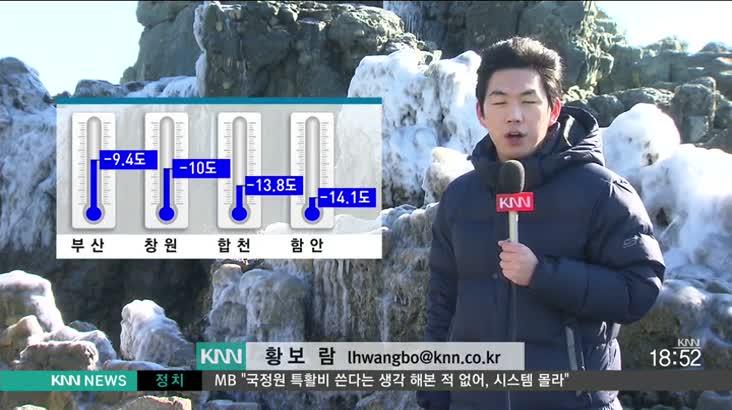 (01/12 방영) 뉴스와 건강