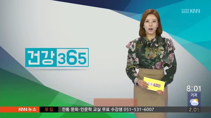 건강365-잇몸뼈돌출
