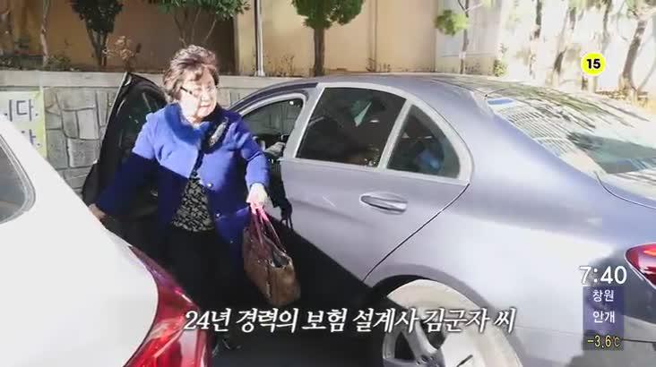 (01/14 방영) 메디컬 24시 닥터스