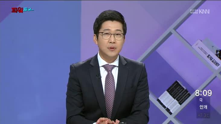 (01/14 방영) 파워토크 – 외부의 시선으로 본 부산경남 정치지형 진단(양문석, 배종찬, 김준수)