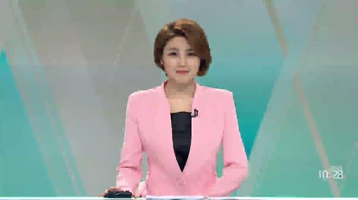 (01/15 방영) 뉴스와생활경제