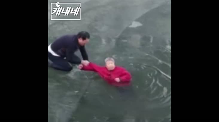 [캐내네]맨손으로 얼음을 깨는 남성??