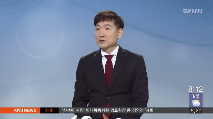 (인물포커스) 박재율 지방분권 부산시민연대 상임대표
