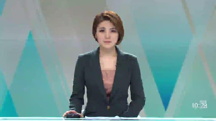 (01/18 방영) 뉴스와 생활경제