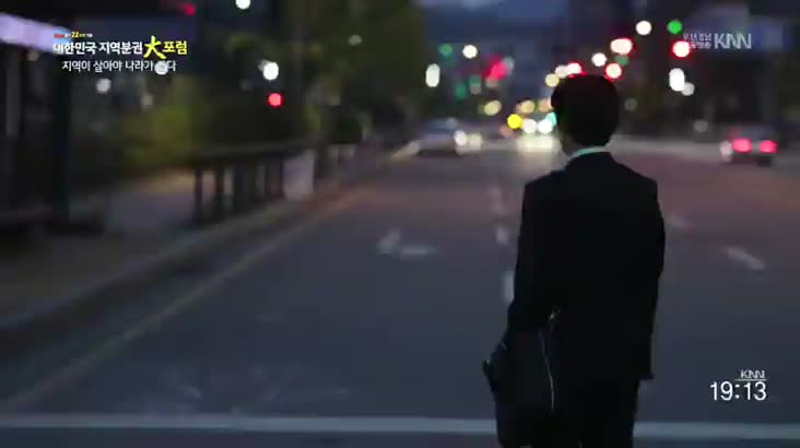 (07/04 방영) KNN창사 22주년 기념 대한민국 지역분권 대포럼(엔딩)