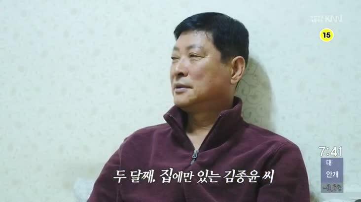 (01/21 방영) 메디컬 24시 닥터스