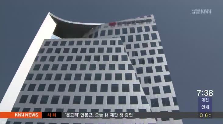 혁신도시 공공기관 정규직 전환 '속도'