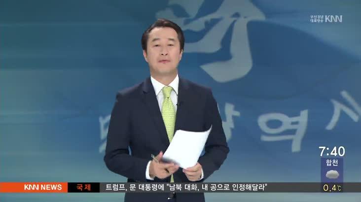 주간시정/이용관 전 부산국제영화제 복귀?