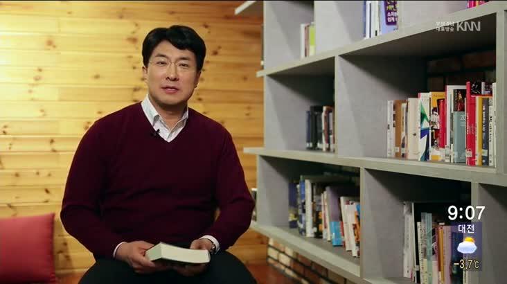 (01/21 방영) 콘텐츠의 미래(강수걸/산지니 대표)