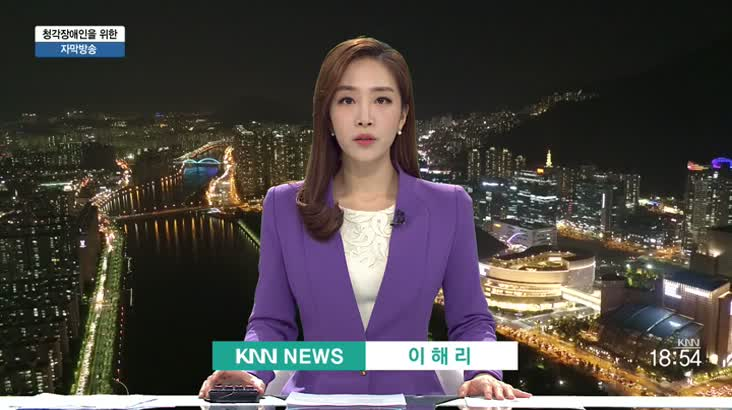 (01/22 방영) 뉴스와건강