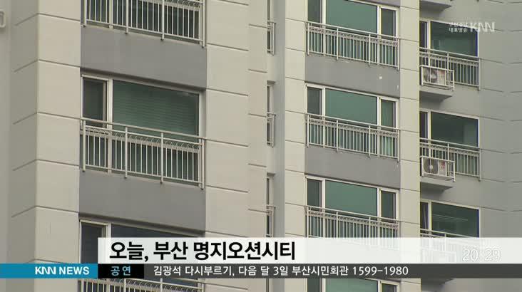 '편법' 없는 아파트, 경비원 임금 '십시일반'