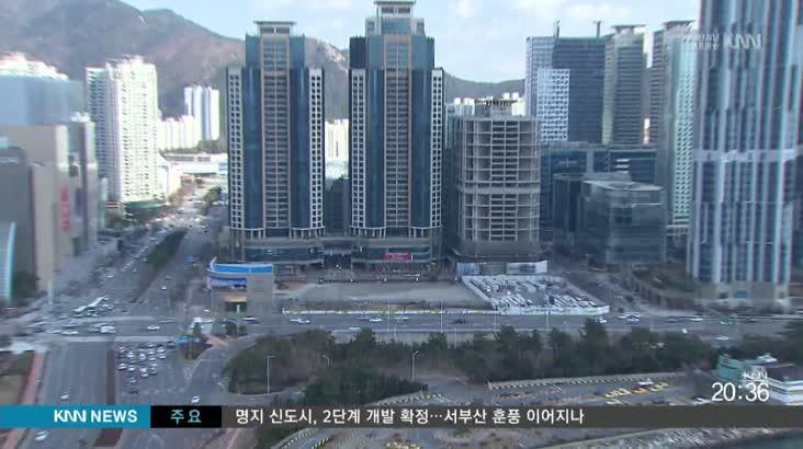 외국계 부동산 거물,'부산에 대규모 투자 계획'