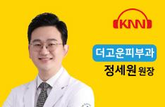 (12/17 방송) 오후 – 대상포진 증상과 치료방법에 대해 (정세원 / 더고운피부과 원장)