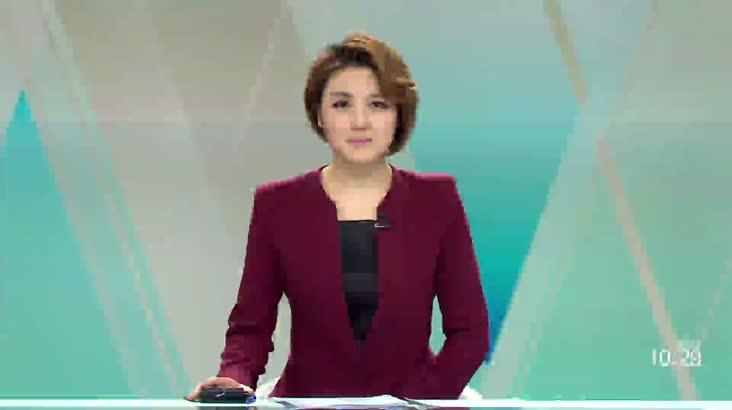 (01/24 방영) 뉴스와 생활경제