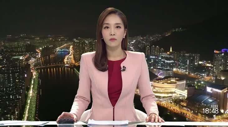 (01/24 방영) 뉴스와 건강