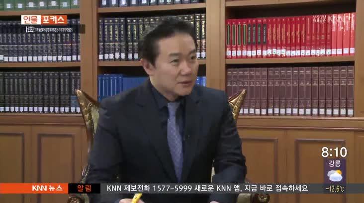 [인물포커스]박재호 더불어민주당 의원