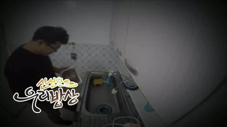 (01/25 방영) 신선한 우리밥상 – 돌문어