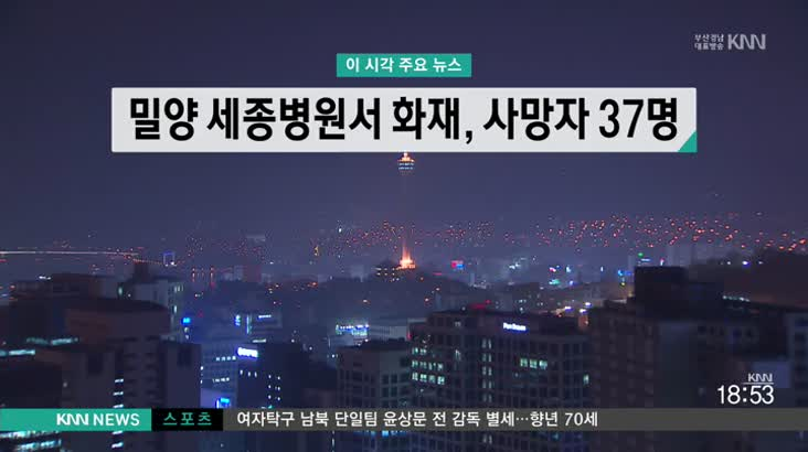 (01/26 방영) 뉴스와건강